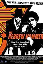 Image of The Hebrew Hammer