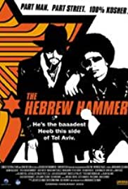 The Hebrew Hammer (2003) Poster - Movie Forum, Cast, Reviews