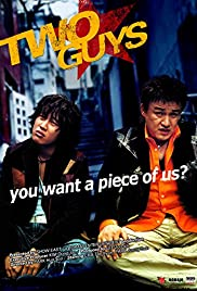Tu gaijeu(2004) Poster - Movie Forum, Cast, Reviews