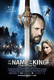 In the Name of the King: A Dungeon Siege Tale (Hindi)