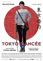 Tokyo FiancxE9e(2014)