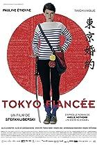 Image of Tokyo Fiancée