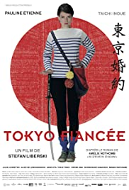 Tokyo Fiancée (2014) Poster - Movie Forum, Cast, Reviews