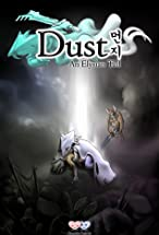 Primary image for Dust: An Elysian Tail