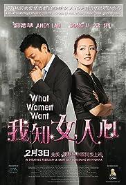 Wo zhi nv ren xin(2011) Poster - Movie Forum, Cast, Reviews
