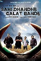 Image of Sahi Dhandhe Galat Bande