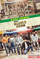 Image of Reply 1988