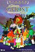 Image of A Chinese Ghost Story