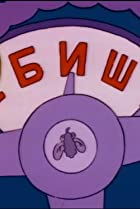 Image of The Simpsons: Mr. Plow