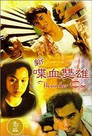 Xin die xue shuang xiong Poster