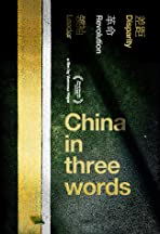 China in Three Words