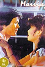 Primary image for Zhong shen da shi