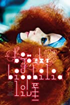 Image of Björk: Biophilia Live