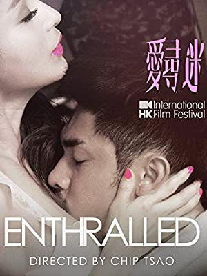 Enthralled (2014)