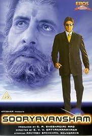 Sooryavansham Poster