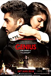 Genius (Upcoming Movie)