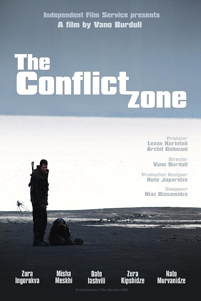 გასეირნება ყარაბაღში 2 (კონფლიქტის ზონა) / The Conflict Zone (Konpliktis zona)