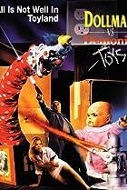 Dollman vs. Demonic Toys (1993) Poster
