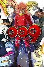 009 Re Cyborg(2012)