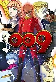 009 Re:Cyborg(2012) Poster - Movie Forum, Cast, Reviews