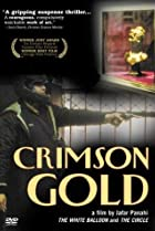 Image of Crimson Gold