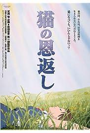 Nonton Film The Cat Returns (2002)