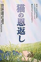Neko no ongaeshi Poster