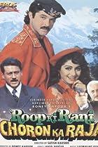 Image of Roop Ki Rani Choron Ka Raja
