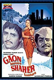 Gaon Hamara Shaher Tumhara Poster