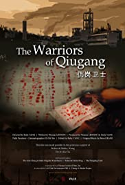 The Warriors of Qiugang(2010) Poster - Movie Forum, Cast, Reviews