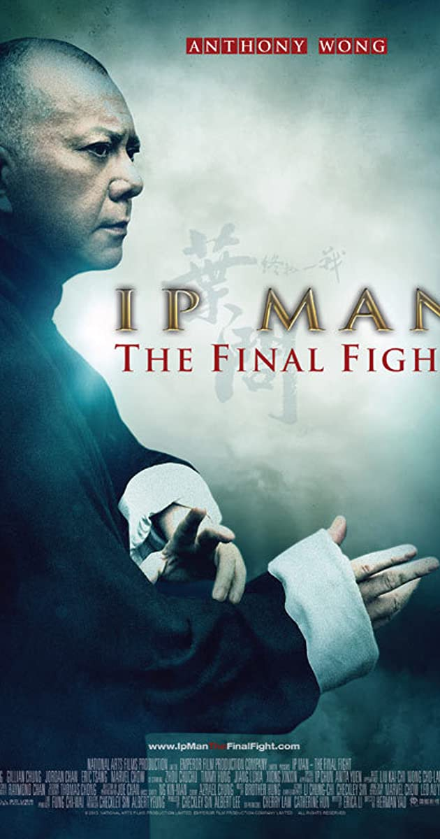 Ip Man a Batalha Final Legendado