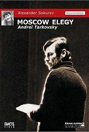 Moskovskaya elegiya Poster