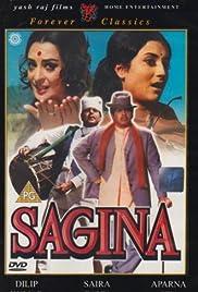 Sagina Poster