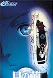 Turn-A Gundam Poster