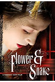 Watch Movie Flower and Snake (2004)