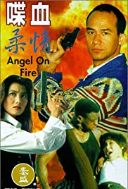 Angel on Fire Poster