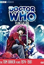 Image of Doctor Who: Planet of Evil: Part One