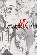 Primary image for Peace Maker Kurogane