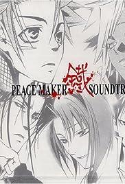 Peace Maker Kurogane Poster - TV Show Forum, Cast, Reviews