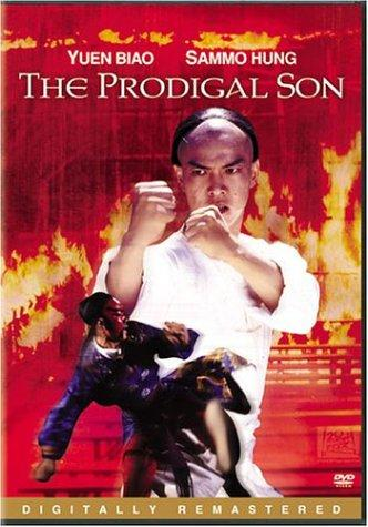 The Prodigal Son (1981) Tagalog Dubbed