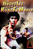 Image of Bruce Lee and Kung Fu Mania