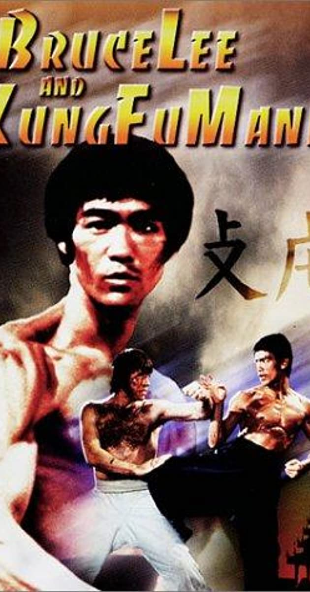 Kung fu girl game over v090 by koooonsoft - 3 10
