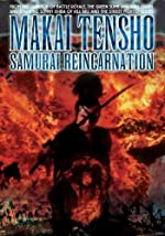 Samurai Reincarnation(1981)