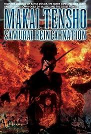 Samurai Reincarnation(1981) Poster - Movie Forum, Cast, Reviews