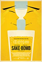 Primary image for Sake-Bomb