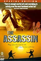 The Assassin (1993) Poster
