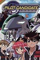 Image of Megami kouhosei