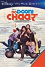 Do Dooni Chaar (2010) Poster