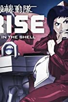 Image of Ghost in the Shell Arise: Border 1 - Ghost Pain