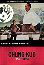 Chung Kuo - Cina(1972) Poster - Movie Forum, Cast, Reviews